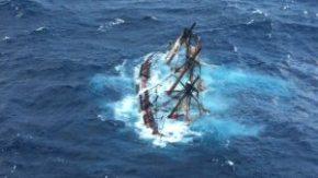 Sinking Ship