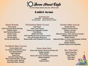 10 Dove Street Buffet Menu